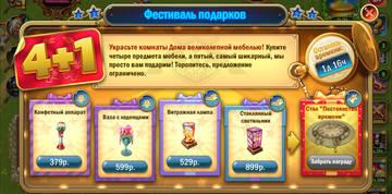http://sg.uploads.ru/t/mkJGe.jpg