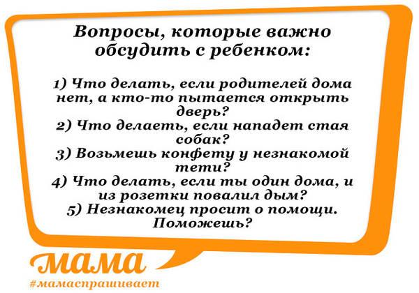 http://sg.uploads.ru/t/mkswt.jpg