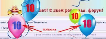 http://sg.uploads.ru/t/mky8a.jpg