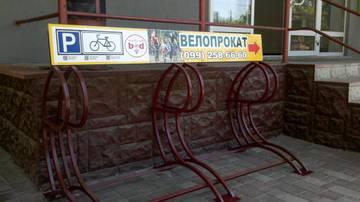 http://sg.uploads.ru/t/ml75p.jpg