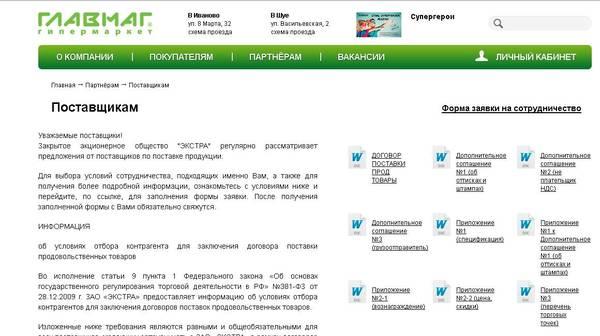 http://sg.uploads.ru/t/mlBUP.jpg