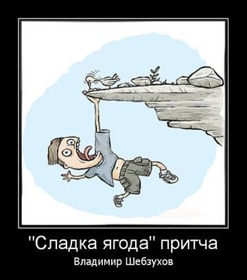 http://sg.uploads.ru/t/mr5d6.jpg