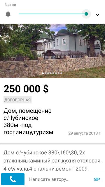 http://sg.uploads.ru/t/mswpC.png