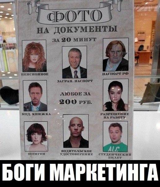 http://sg.uploads.ru/t/mt8Fx.jpg