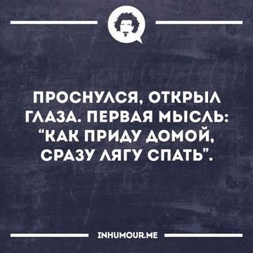 http://sg.uploads.ru/t/my1eu.jpg