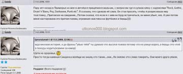 http://sg.uploads.ru/t/n0UTe.jpg