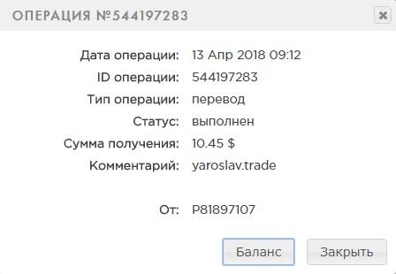 http://sg.uploads.ru/t/n19Ca.jpg