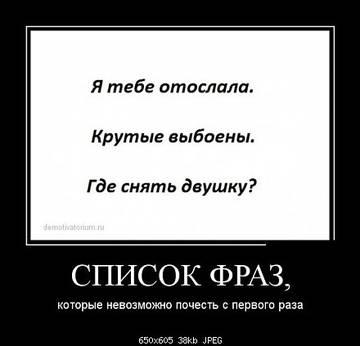 http://sg.uploads.ru/t/n2RTz.jpg