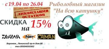 http://sg.uploads.ru/t/n45VU.jpg