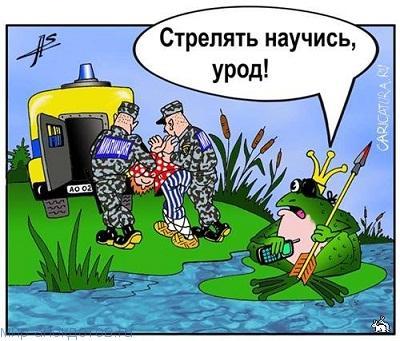 http://sg.uploads.ru/t/n7dNf.jpg