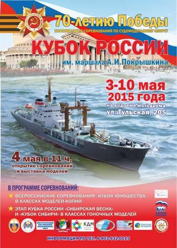 http://sg.uploads.ru/t/nA8Ej.jpg