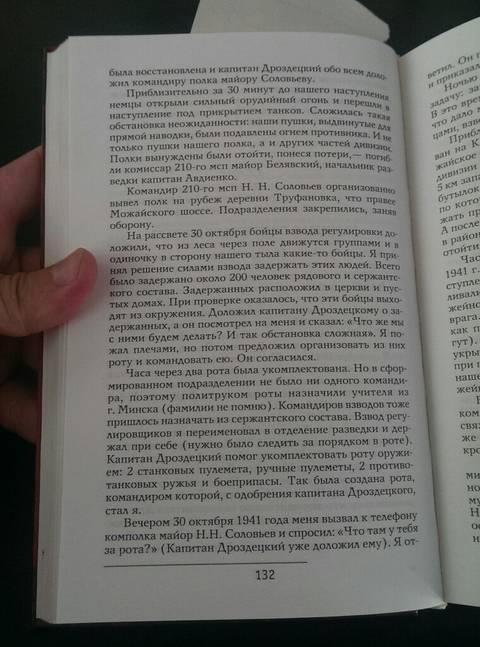 http://sg.uploads.ru/t/nAG7x.jpg