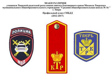 http://sg.uploads.ru/t/nCGTU.jpg