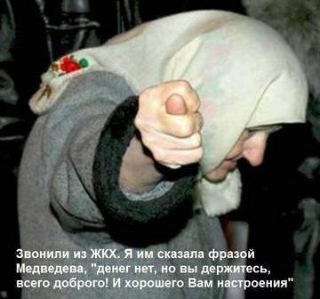 http://sg.uploads.ru/t/nCfKR.jpg