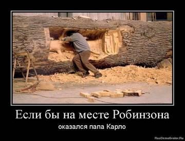 http://sg.uploads.ru/t/nDvmr.jpg