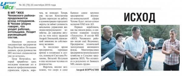 http://sg.uploads.ru/t/nFZzM.jpg
