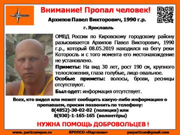 http://sg.uploads.ru/t/nIvDE.jpg