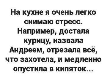 http://sg.uploads.ru/t/nNqcX.jpg
