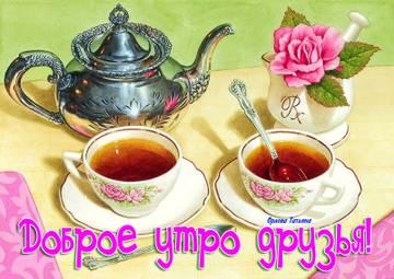 http://sg.uploads.ru/t/nPRmG.jpg