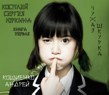 http://sg.uploads.ru/t/nUBIH.jpg