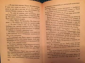 http://sg.uploads.ru/t/nUvu3.jpg