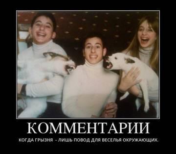 http://sg.uploads.ru/t/nYCgN.jpg