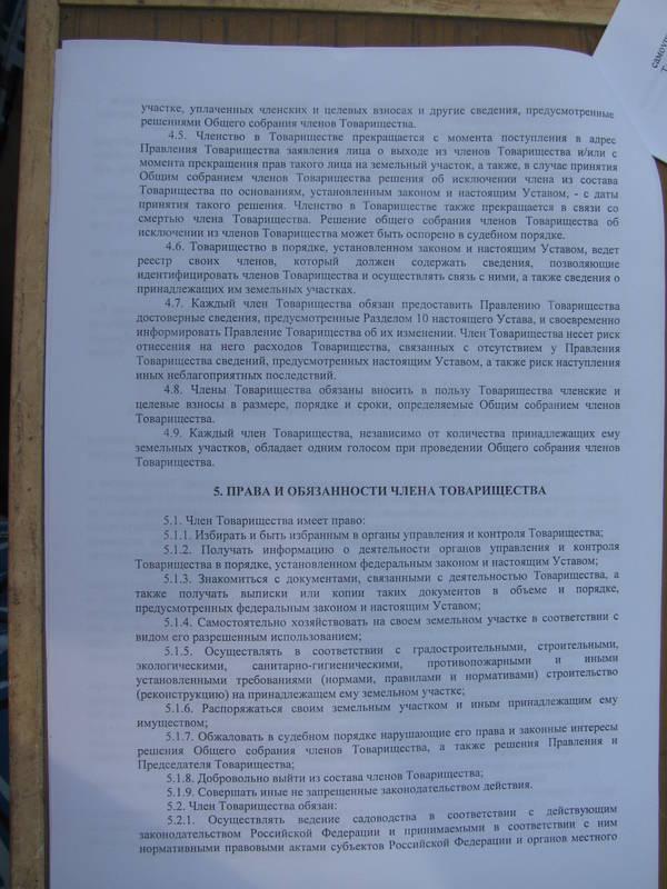 http://sg.uploads.ru/t/nbLZ0.jpg