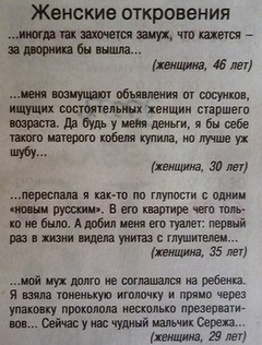 http://sg.uploads.ru/t/ngG6Q.jpg
