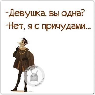 http://sg.uploads.ru/t/ngat8.jpg