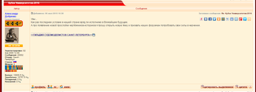 http://sg.uploads.ru/t/ngwBd.png