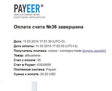 http://sg.uploads.ru/t/niECL.jpg