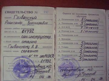 http://sg.uploads.ru/t/nvuKl.jpg