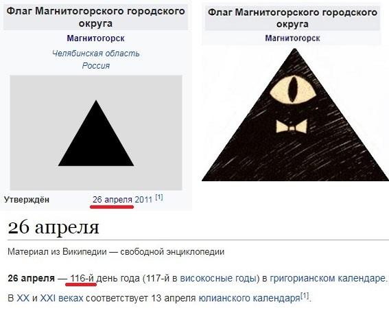 http://sg.uploads.ru/t/nyRld.jpg