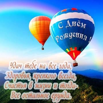http://sg.uploads.ru/t/o3cJH.jpg