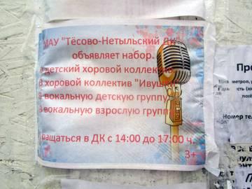 http://sg.uploads.ru/t/o6c2z.jpg