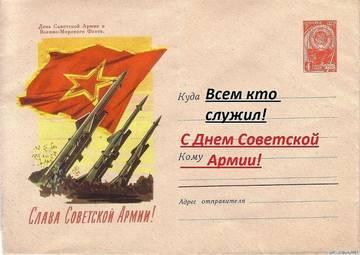 http://sg.uploads.ru/t/oBQ45.jpg