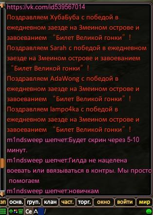 http://sg.uploads.ru/t/oCLm2.jpg