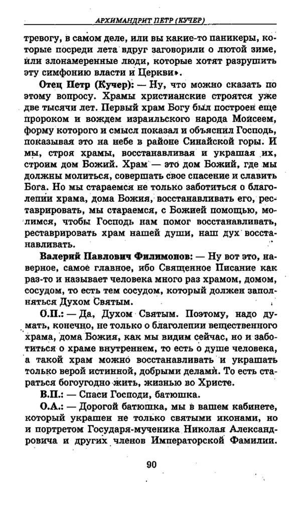 http://sg.uploads.ru/t/oFK7M.jpg