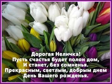 http://sg.uploads.ru/t/oKJ54.jpg