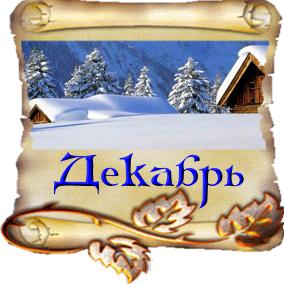 http://sg.uploads.ru/t/oKZLs.jpg