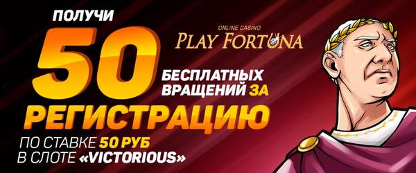 превращаем 100 рублей в 200150 на полуавтомате!