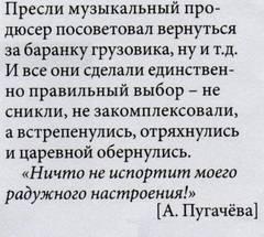 http://sg.uploads.ru/t/oWFMt.jpg