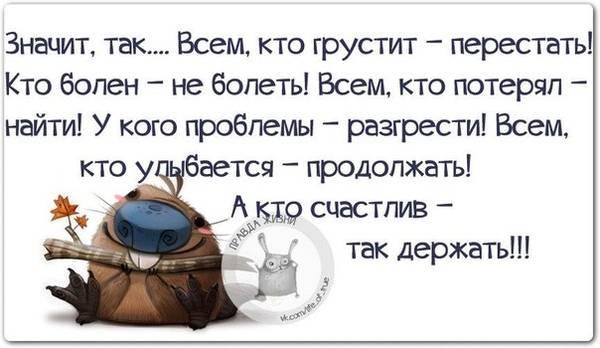 http://sg.uploads.ru/t/oXBmg.jpg