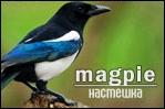 http://sg.uploads.ru/t/obps6.jpg