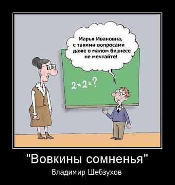 http://sg.uploads.ru/t/odcrq.jpg
