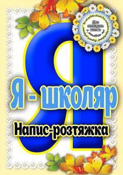 http://sg.uploads.ru/t/ogLsz.jpg