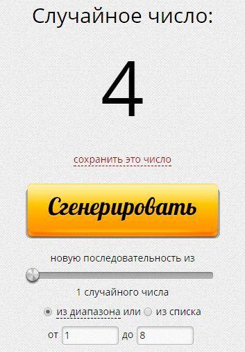 http://sg.uploads.ru/t/ojr2w.jpg