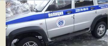 http://sg.uploads.ru/t/onLHZ.jpg