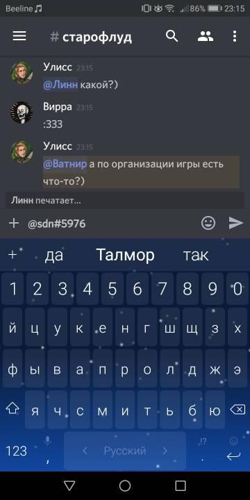 http://sg.uploads.ru/t/oqWXK.jpg