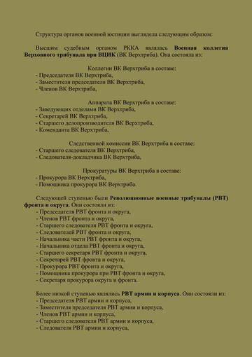 http://sg.uploads.ru/t/oqweS.jpg